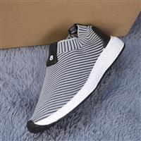 giày ultraboost uncage số 8